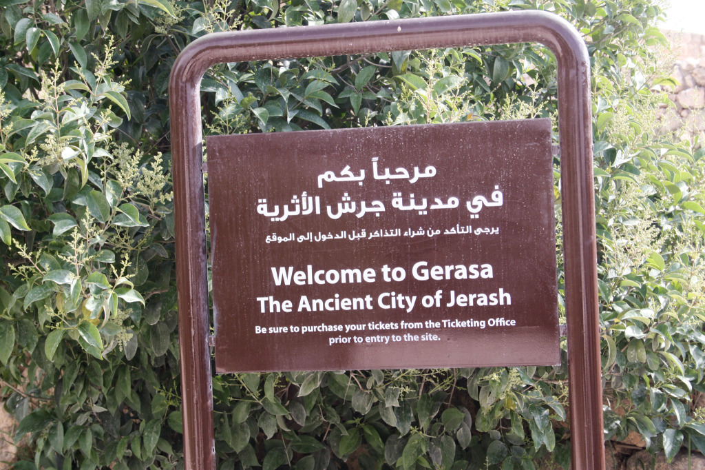 Entry to Jerash