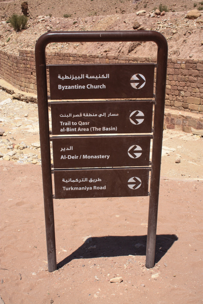 Petra signs